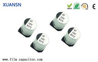 SMDcharacteristics electrolytic capacitors