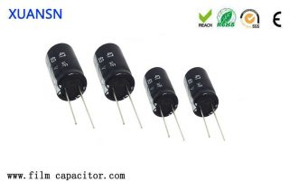 The main purpose of the capacitor