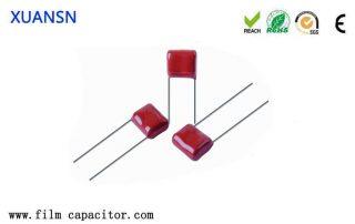 non-polar capacitor