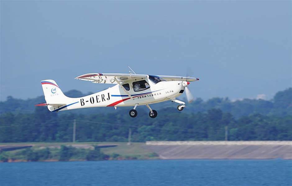 AG50 light sport aircraft
