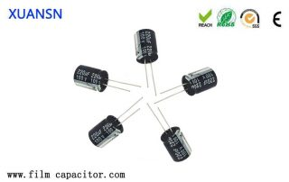 Aluminum electrolytic capacitor manufacturing process
