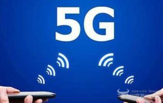 Chinese 5G suppliers