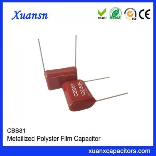 Metallized high current film capacitor CBB81