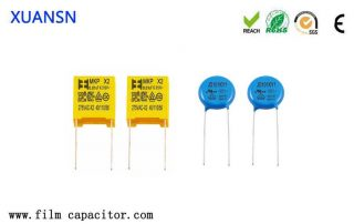 The difference between CBB capacitor and safety capacitor