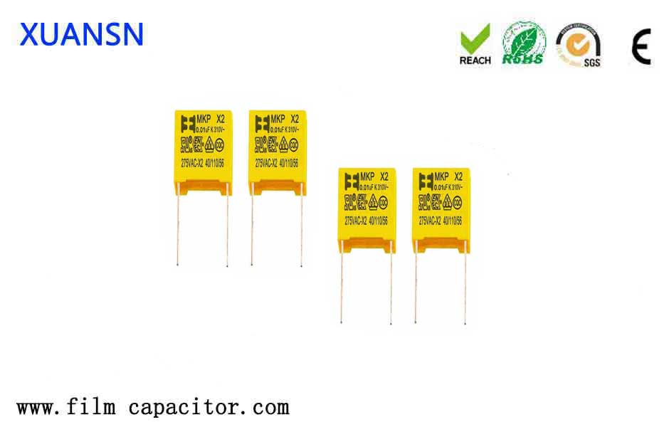 role of X2 safety capacitor