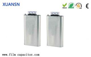 Maintenance of power capacitors