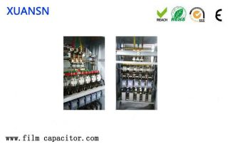 power compensation capacitor