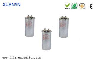 air conditioner capacitors