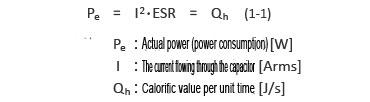 heating of capacitors
