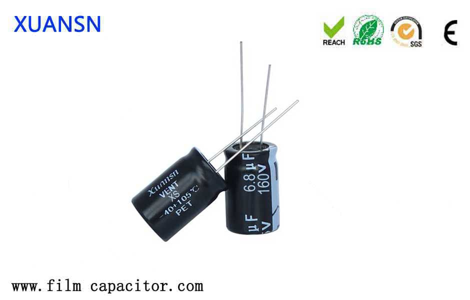 What is an electrolytic capacitor