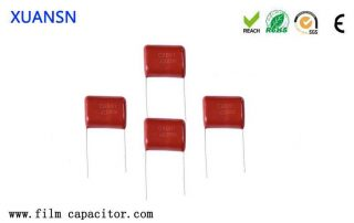 metallized paper capacitor