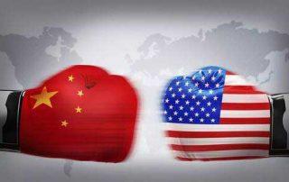 tariff exemptions