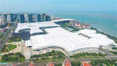 China International Consumer Goods Expo