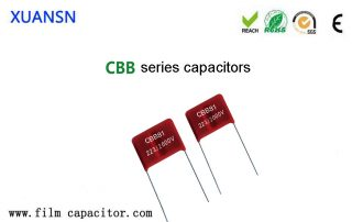 Common problems in the selection of film capacitors