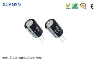 Discrimination of Electrolytic Capacitor Polarity